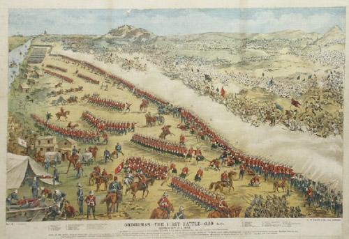 オムドゥルマンの戦い