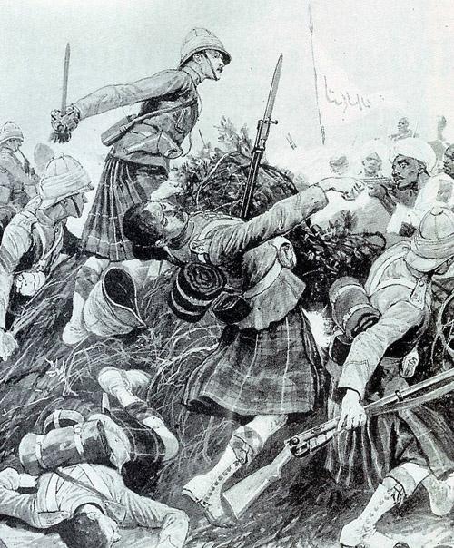 アトバラの戦い