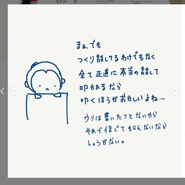 https://px1img.getnews.jp/img/archives/2019/03/hachu_danna.jpg