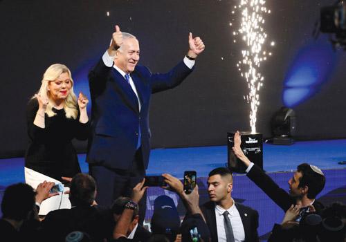 ネタニヤフ首相
