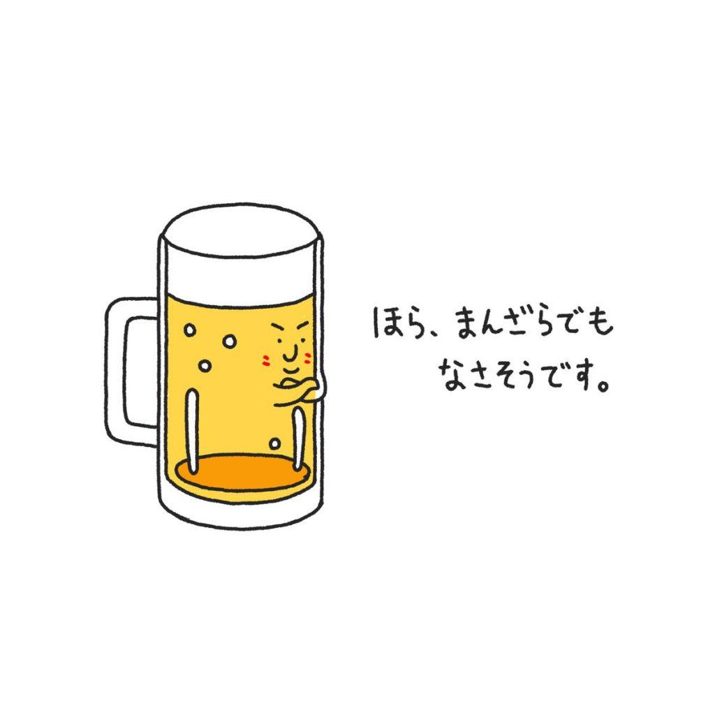 4コマ漫画 ビールの頼み方 がネットで反響 なんだこの可愛いビールは 絶対ビール うん 記事詳細 Infoseekニュース