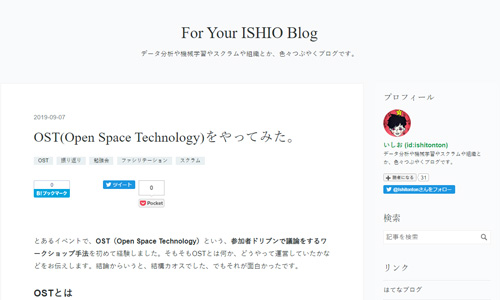 OST(Open Space Technology)をやってみた。