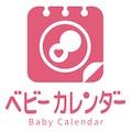ベビーカレンダー