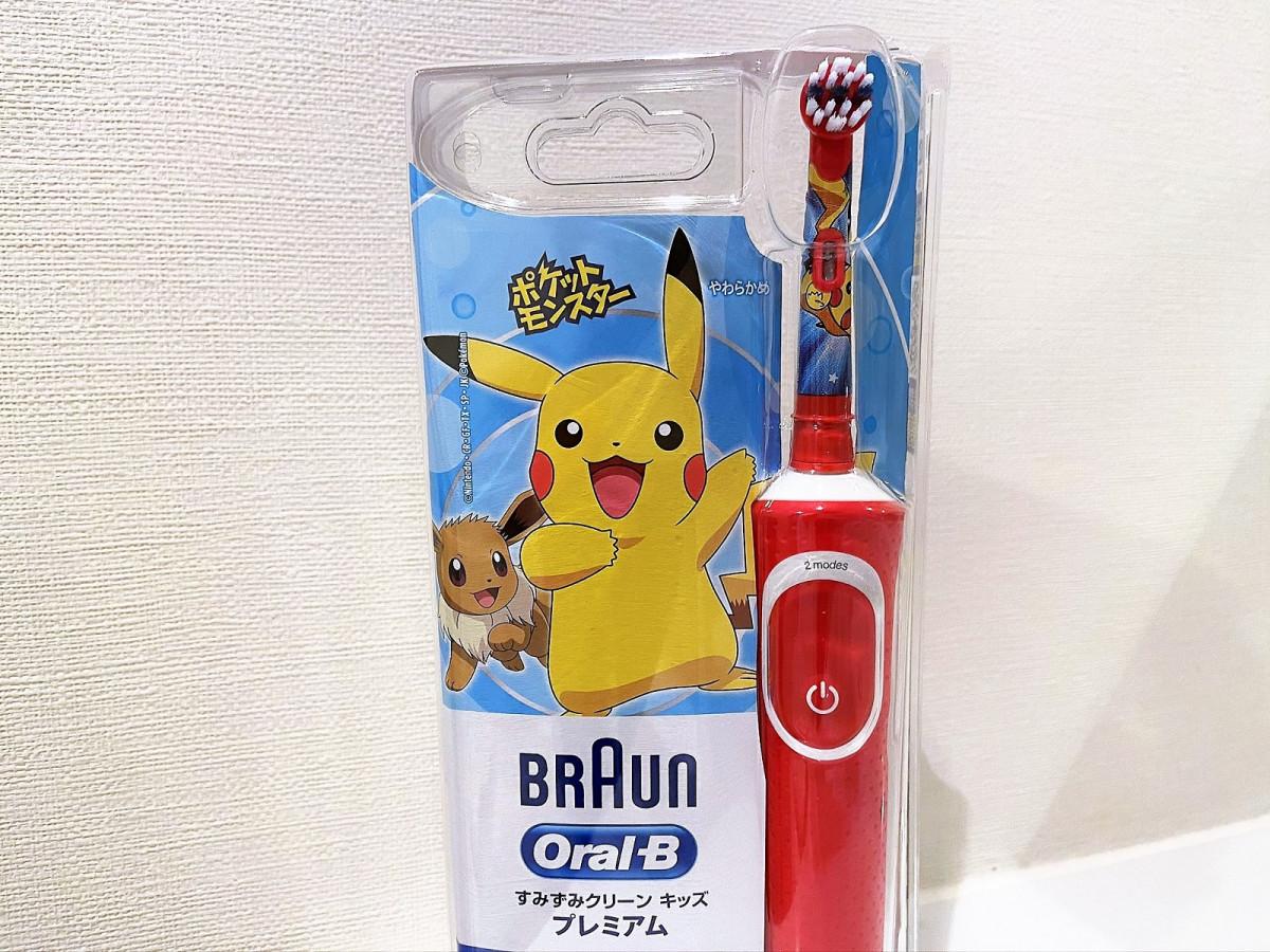 ポケモン 電動 歯ブラシ