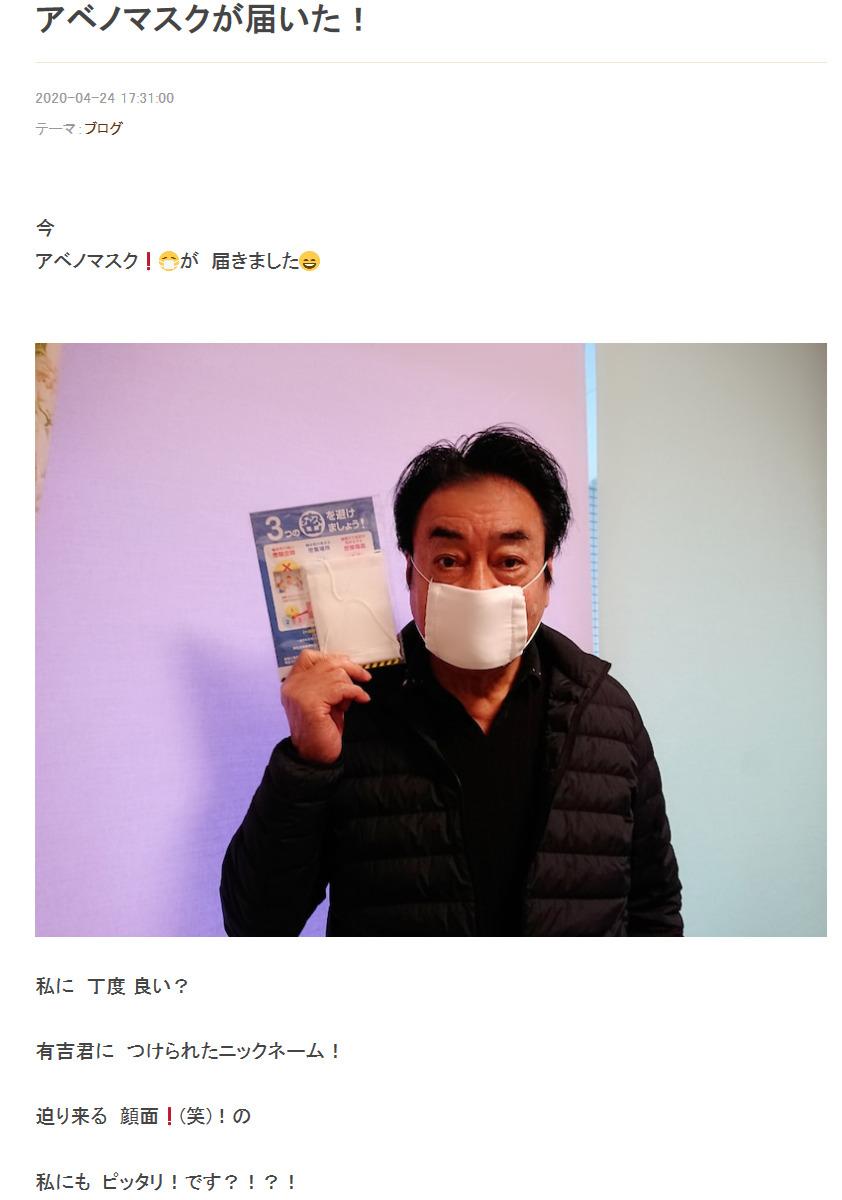 謙介 ブログ 宮崎