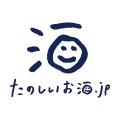 たのしいお酒.jp