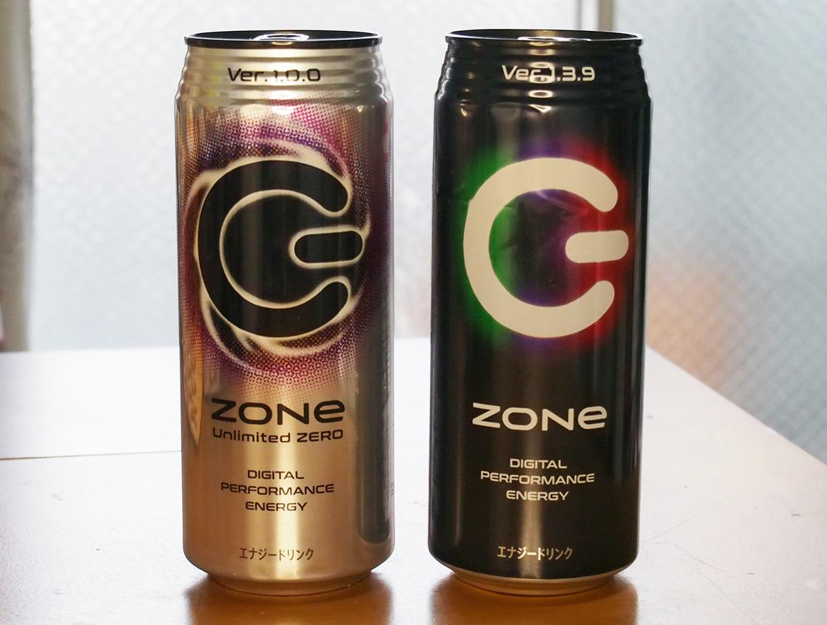 ドリンク ゾーン エナジー ZONeエナジードリンク(10種類掲載)味と成分レビュー|エナジードリンクマニア
