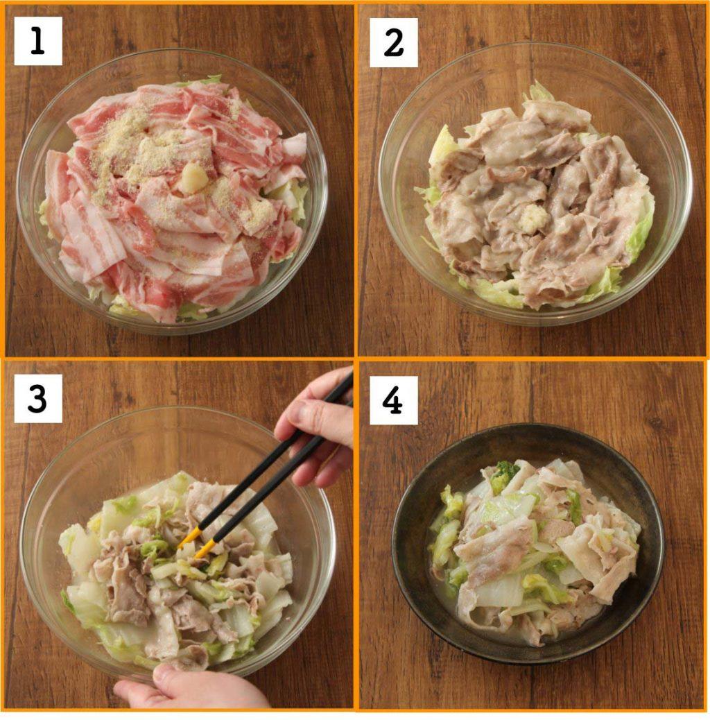 豚 バラ と 白菜