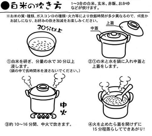 10万円の炊飯器よりも美味しく炊ける、1995円の土鍋ごはんがすごい!