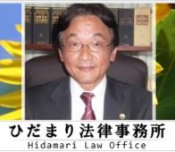 当時付き合っていた彼から借金をさせられ、それを払わずにいたら東京簡易裁判所から通知書がきました
