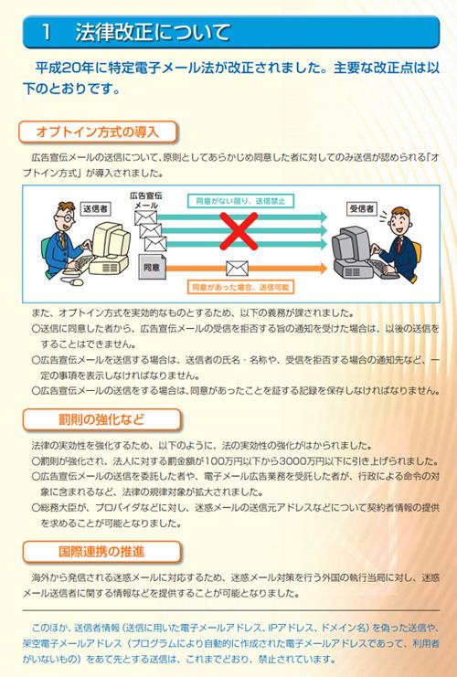 貧すれば鈍する・・・日本経済新聞が、詐欺ステマ芸能人と同じになった日