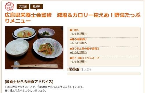 cookdocrecipe