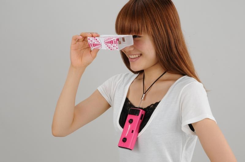 タカラトミー『3D Shot Cam』使用イメージ