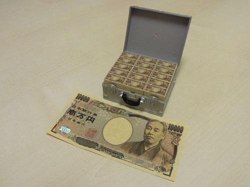1/6スケールの『3億円』フィギュアで大金を手にしよう