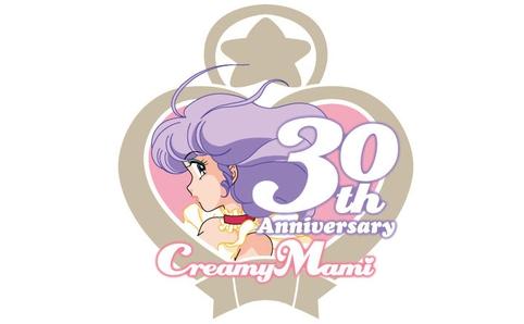 魔法の天使 クリィミーマミ 30周年記念ショップ