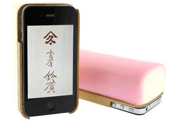 『iPhone 4/4S用★御蒲鉾カバー』