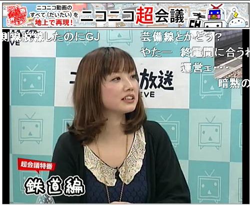 横尾真梨子さん