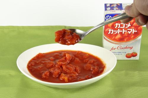 カットトマト(カゴメ)