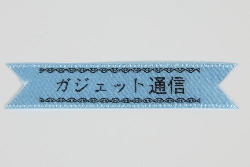 ラベルライター「テプラ」PRO SR-GL1(キングジム)