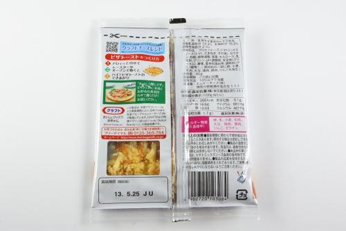 クラフト トマトソースとモッツァレラ(森永乳業)