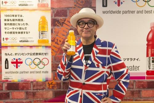 ロンドンオリンピック応援グラソー ラウンジ
