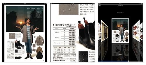 iPadアプリ『『men's kurasufuku』