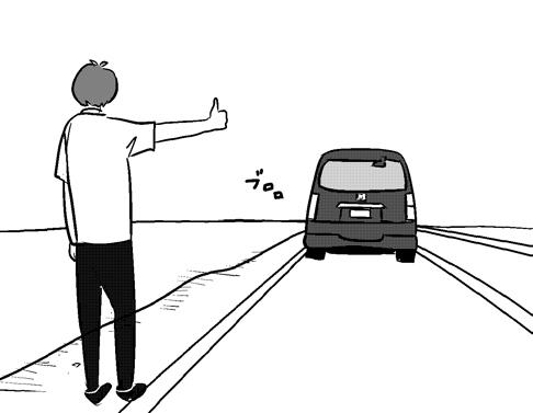 大人への旅