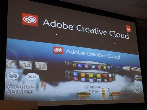 アドビ製品をサブスクリプション形式で提供する『Adobe Creative Cloud』とは何か