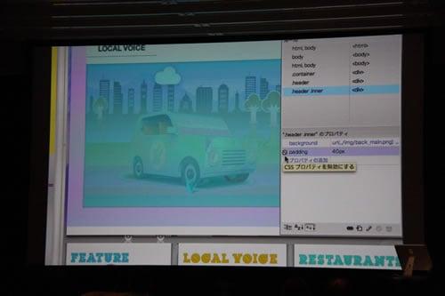 『Dreamwever CS5』のCSS編集機能