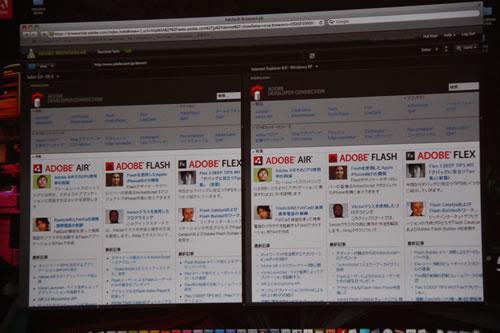 『BrowserLab』で並べて比較