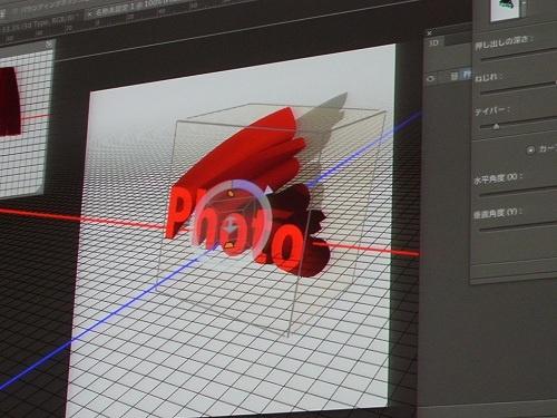 デザイナーが直感的に使える3D機能