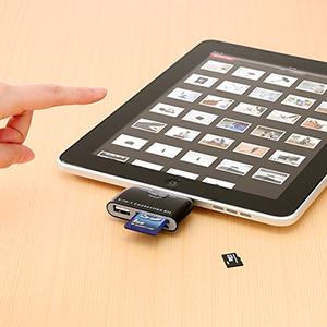 iPad2やiPadにSD/miniSDカード・microSDカード・USB・microUSBが挿せる『4in1カードリーダー』