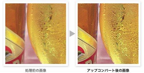 aigo Cloud CAM 画像処理before/after