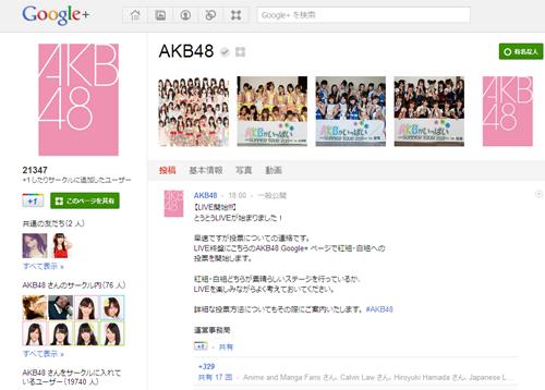 akb_official