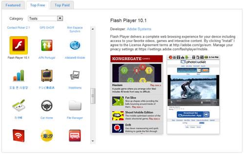 Android 2.2だからといって『Flash Player 10.1』が動くわけではない