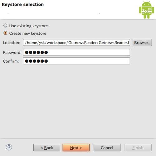 「Keystore selection」ウィンドウ