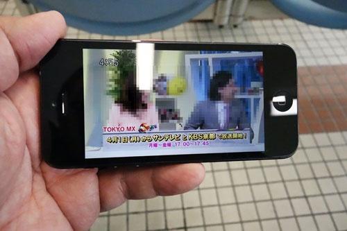 iPhone 5で録画番組の視聴OK
