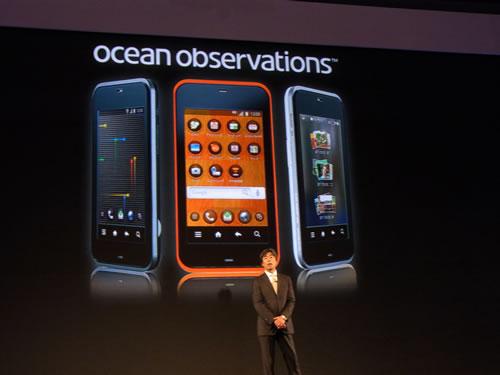 ユーザーインタフェースのデザインはOcean Observationsが担当