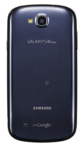 GALAXY S III Progre