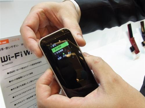 『Wi-Fi WALKER DATA05』