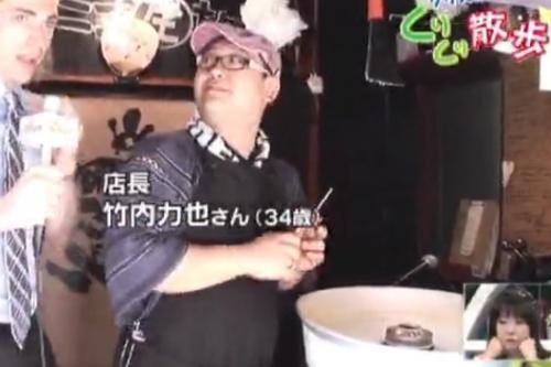 東京MXテレビ「5時に夢中!」