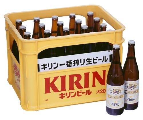 beercase