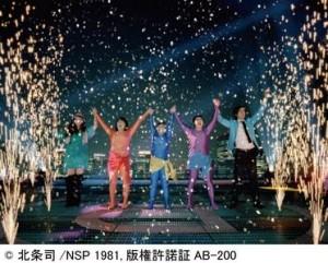 BIG CMシリーズ 森三中『キャッツ・アイ』最終篇