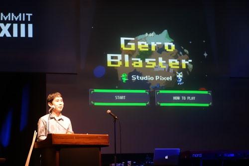 天谷氏の新作『Gero Blaster』トレーラーを公開
