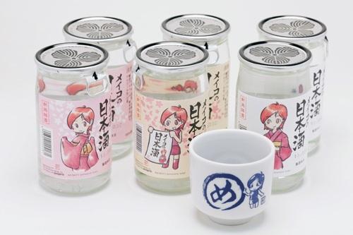 bメイコの日本酒 180ml 6本セット(オリジナルおちょこ付き)(2)