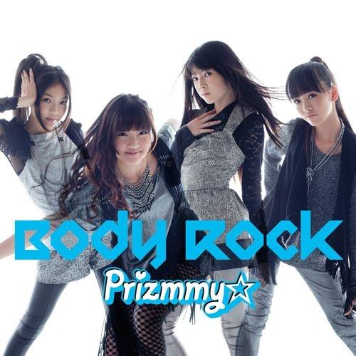 bodyrock_jacket