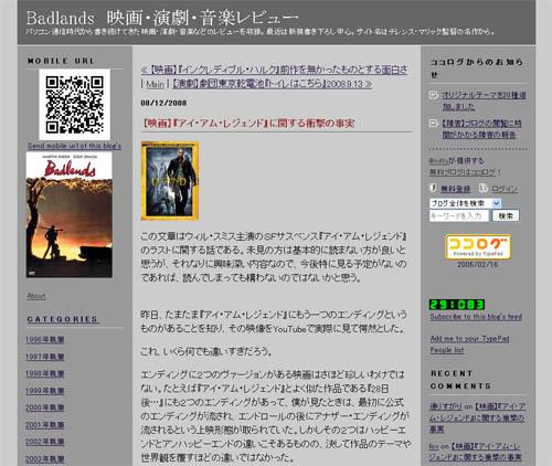 Badlands 映画・演劇・音楽レビュー