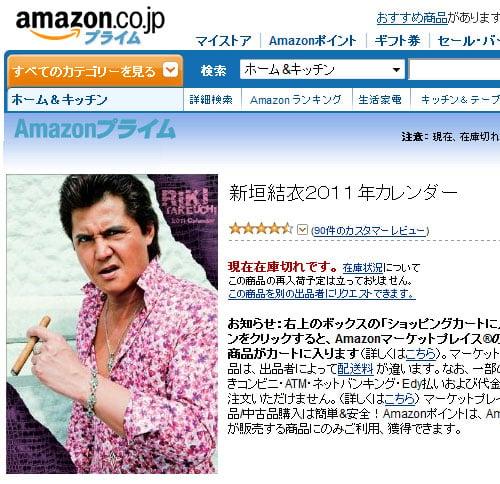 http://px1img.getnews.jp/img/archives/book3.jpg