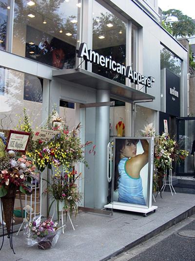 アメリカンアパレル渋谷