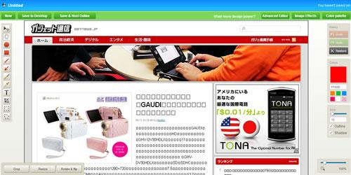 cap_japan